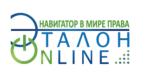 http://etalonline.by/